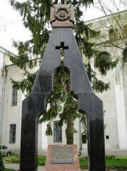 Памятник расстрелянным узникам, Луцк