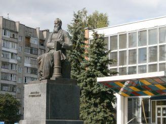 Памятник Грушевскому, Луцк