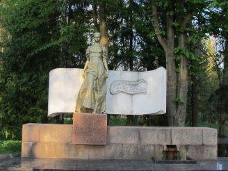 Памятник Лесе Украинке, Луцк