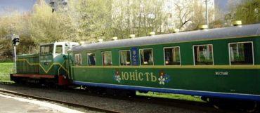 Детская железная дорога, Луцк