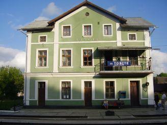 Краєзнавчий музей, Товсте