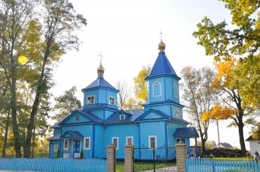 Миколаївська церква, Мирне