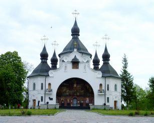 Церква Cвятого Георгія, Пляшева