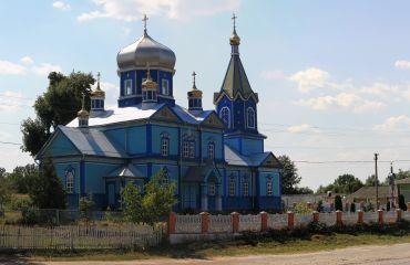 Храм Святої Трійці, Теслугів