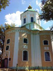 Ильинская церковь, Новомиргород