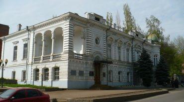 Музей Ельворті, заводу Червона Зірка