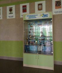Музей спортивної слави Кіровоградщини