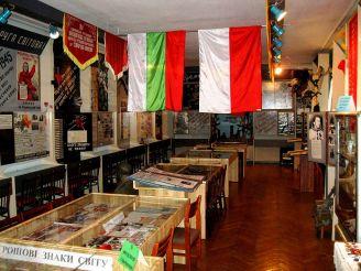 Олександрійський музей Миру