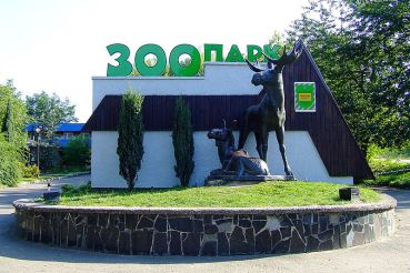 Rivne Zoo, Rovno