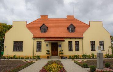 Музей Стравинского, Устилуг