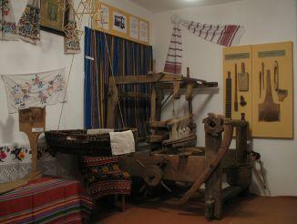 Історичний музей, Іваничі