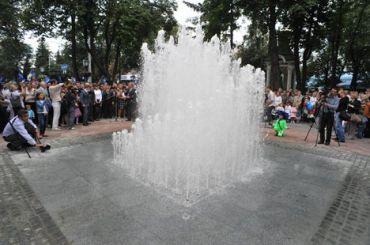 Контактний фонтан, Суми