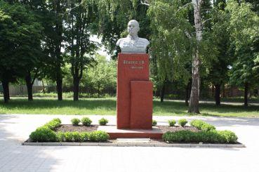 Monument Fedka