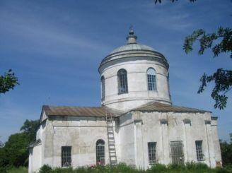 Церква Георгія Побідоносця, Ходине