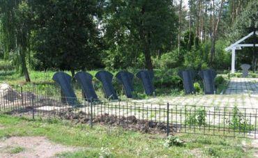 Меморіал жертв Голодомору, Піски