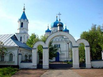 Петропавлівська церква, Білопілля