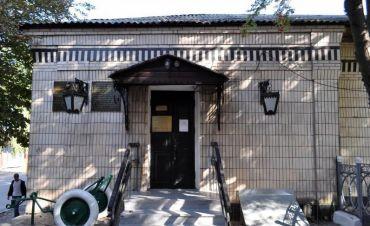 Музей Ковпака, Глухів