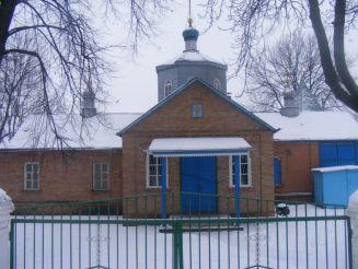 Церква Трійці Живоначальної, Ромни