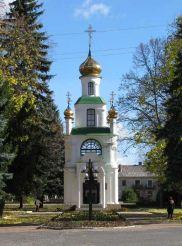 Каплиця Всіх святих, в землі Руській просіявших, Тростянець