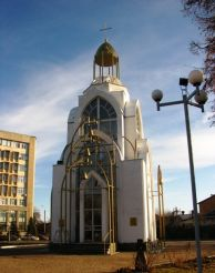 Church of Cyril and Methodius, Cherkassy