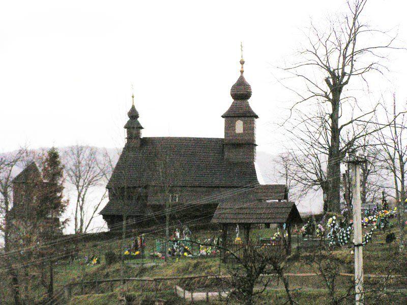 Картинки по запросу Церква Святого Василія в Лікіцарах