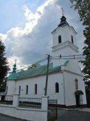 Церковь Спаса Преображения, Ужгород
