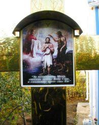 Holy source Nechaevka