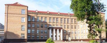 Женская гимназия Самойловской (школа №17), Черкассы