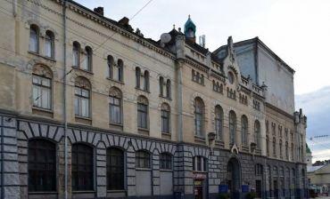 Lviv Drama Theatre. L. Ukrainka