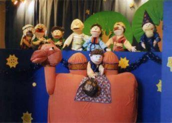 Lviv regional puppet theater