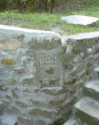 Памятные каменные ступени, Чигирин