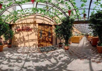 Ресторан Багратіоні