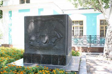 Памятный знак об основании Николаева