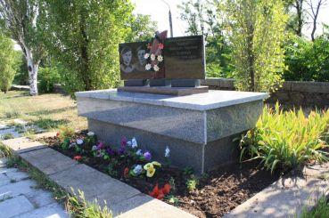 Могила пионеров-героев, Николаев