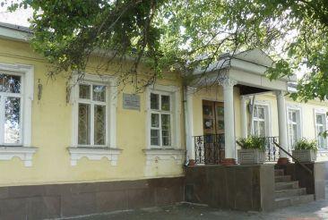 Музей Римського-Корсакова, Миколаїв