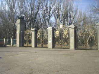 Парк Победы, Николаев