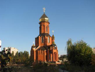 Церковь Георгия Победоносца, Харьков