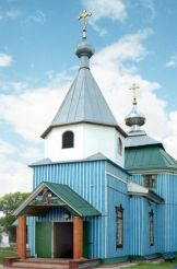 Church of St. John the Evangelist, Kurilovka