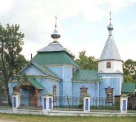 Церква Іоанна Богослова, Курилівка