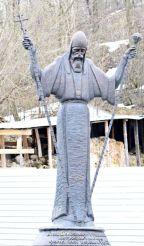 Памятник митрополиту Нелюбовичу-Тукальскому, Чигирин