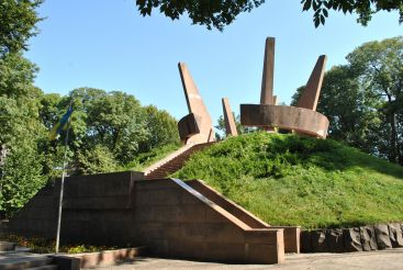 Hill of Glory, Ternopil