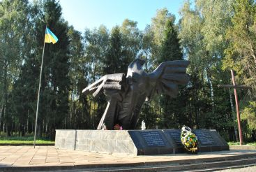 Monument to those killed in Afghanistan, Ternopil