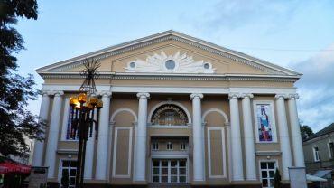 "Cinema ""Victory"", Ternopil"