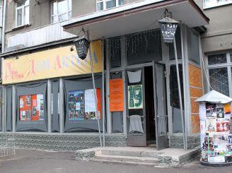 Творча майстерня «Новий театр», Харків