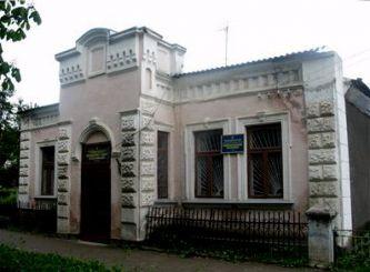 Краеведческий музей, Хотин