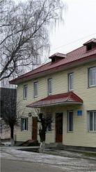 Исторический музей, Берегомет