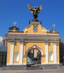 Лядские ворота