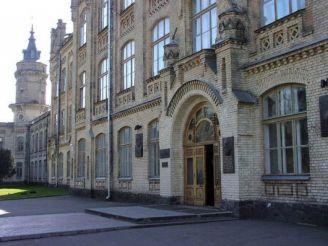 Политехнический музей, Киев