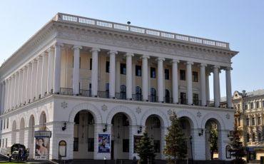 Национальная музыкальная академия Украины, Киев