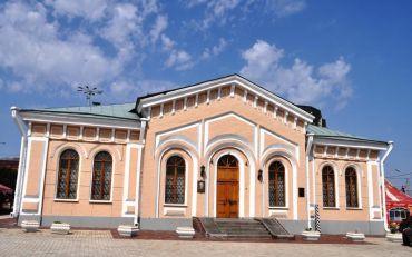 Почтовая станция, Киев